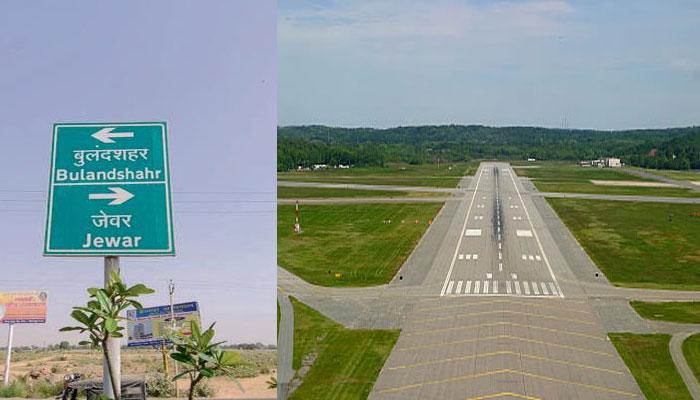 Jewar Airport